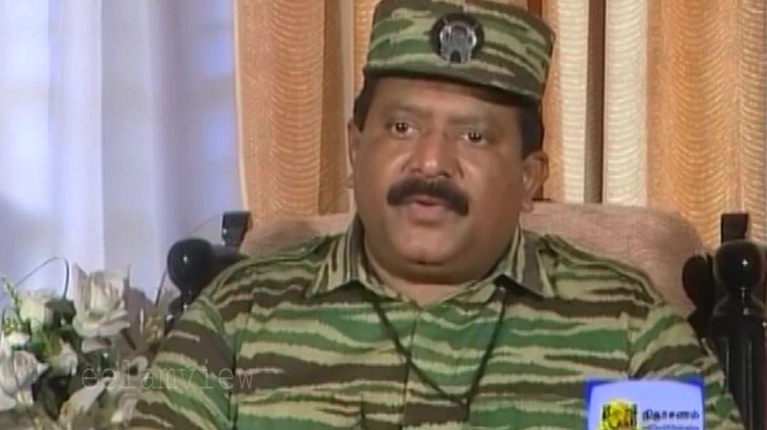 தலைவர் பிரபாகரன் விடுதலைத் தீப்பொறி பாகம்-9