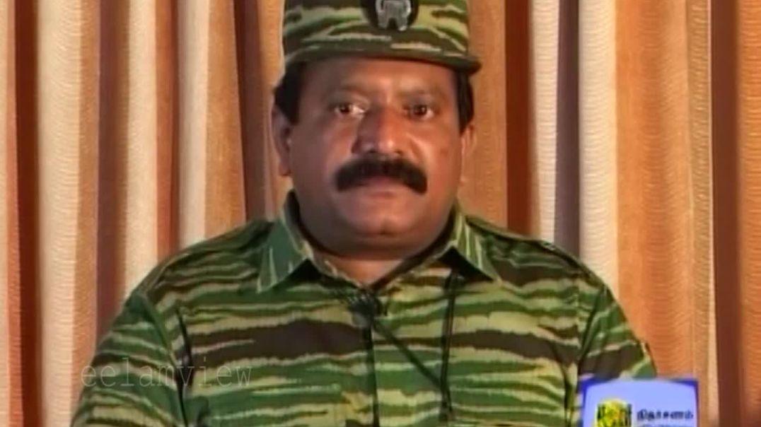 தலைவர் பிரபாகரன் விடுதலைத் தீப்பொறி பாகம்-7