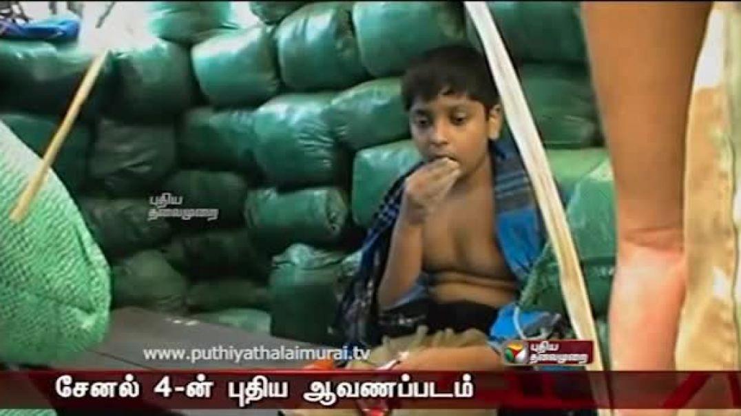 Sri Lanka War Crimes Exclusive Documentary