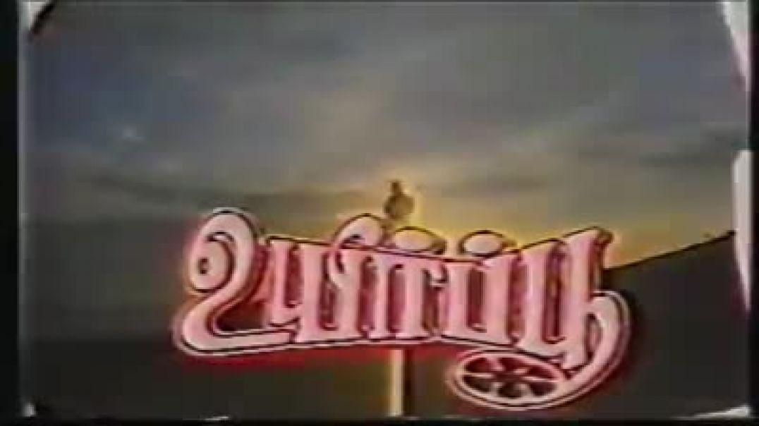 உயிர்ப்பூ - Uyirpuu | தமிழீழத் திரைப்படம் | Tamil eelam movies