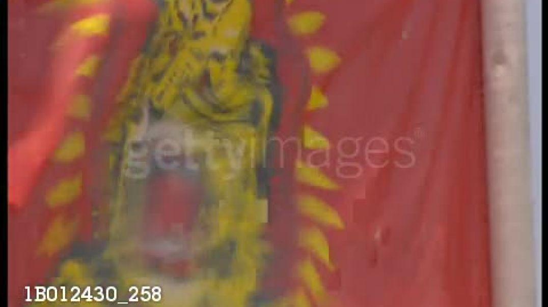 தேசியக் கொடி - National Flag