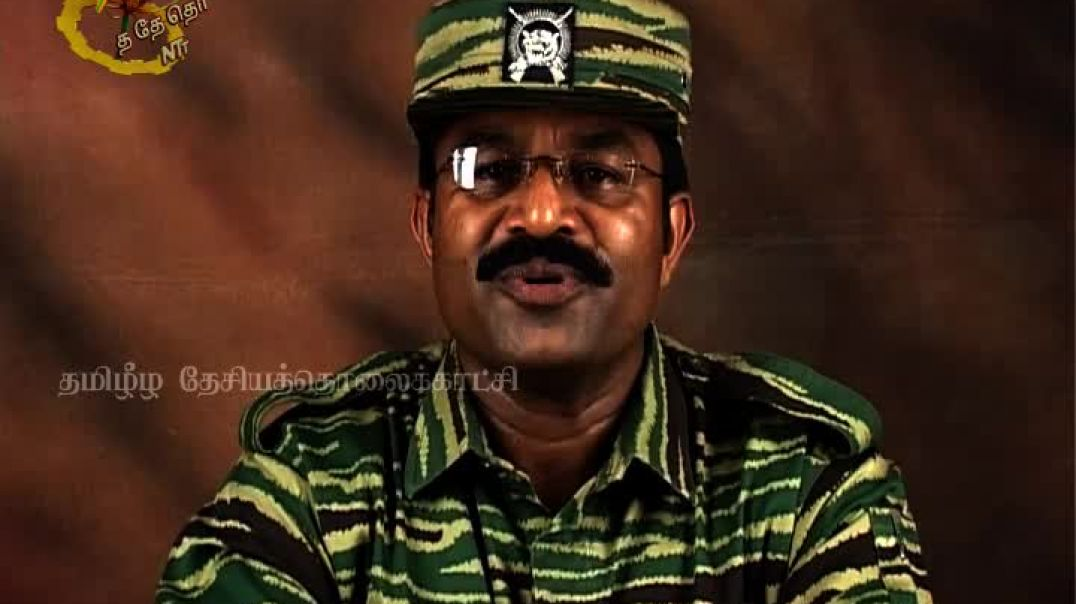 LTTE spokesman ⁣Irasiah Ilanthiraiyan's(Marshal) speech about 'Maaveerar day'