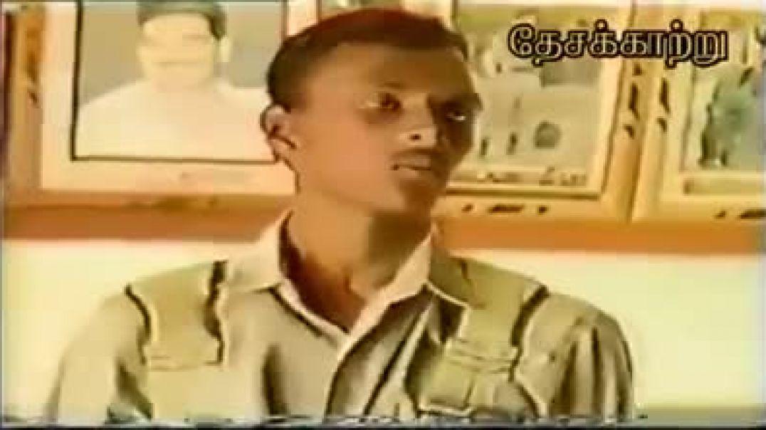 தேசப் புயல்கள் பாகம் - 2 | Thesap puyalkal | தமிழீழத் திரைப்படம் | Tamil eelam movies