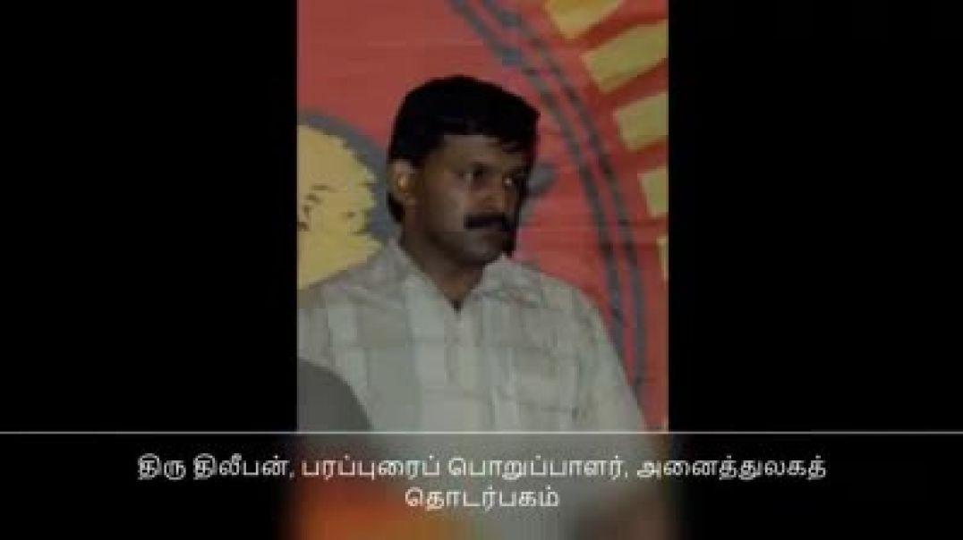 8-5-2009 திலீபன் அவர்களுடனான செவ்வி | இனப்படுகொலை | tamil genocide