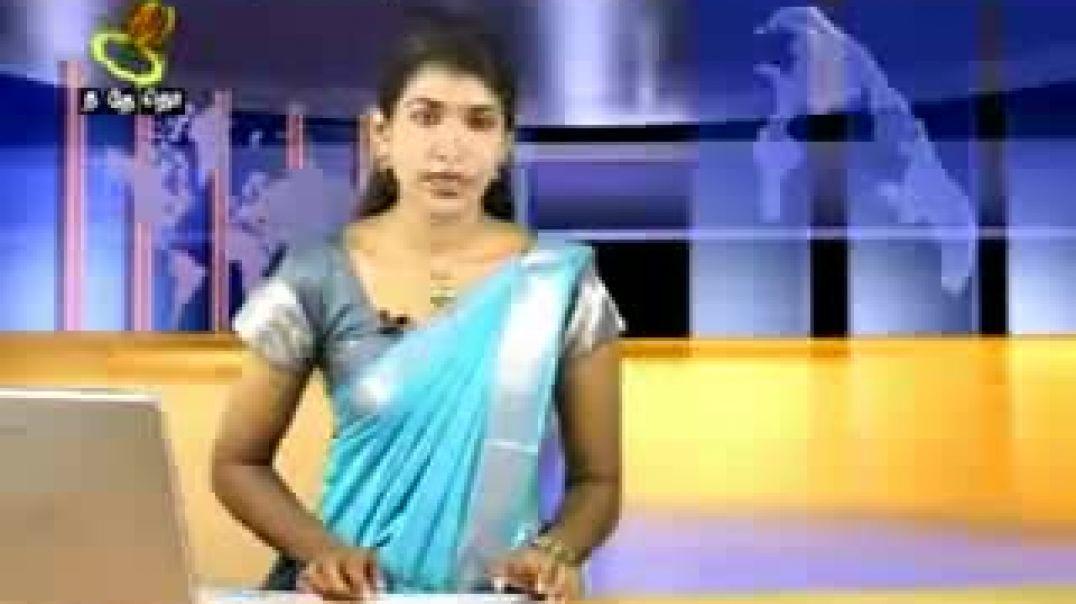 25 July 2008 -Tamil Eelam Sinhala News | த.தே.தொ. சிங்களச் செய்திகள்