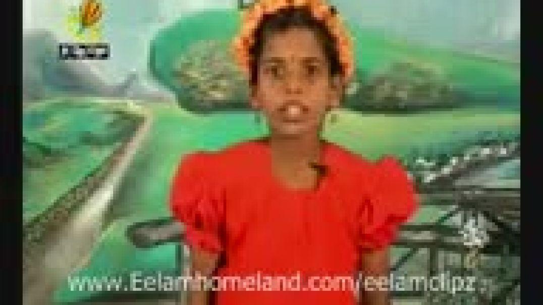 கரும்புலிகள் பற்றி சிறார்கள் | Childrens about Black Tigers - 2
