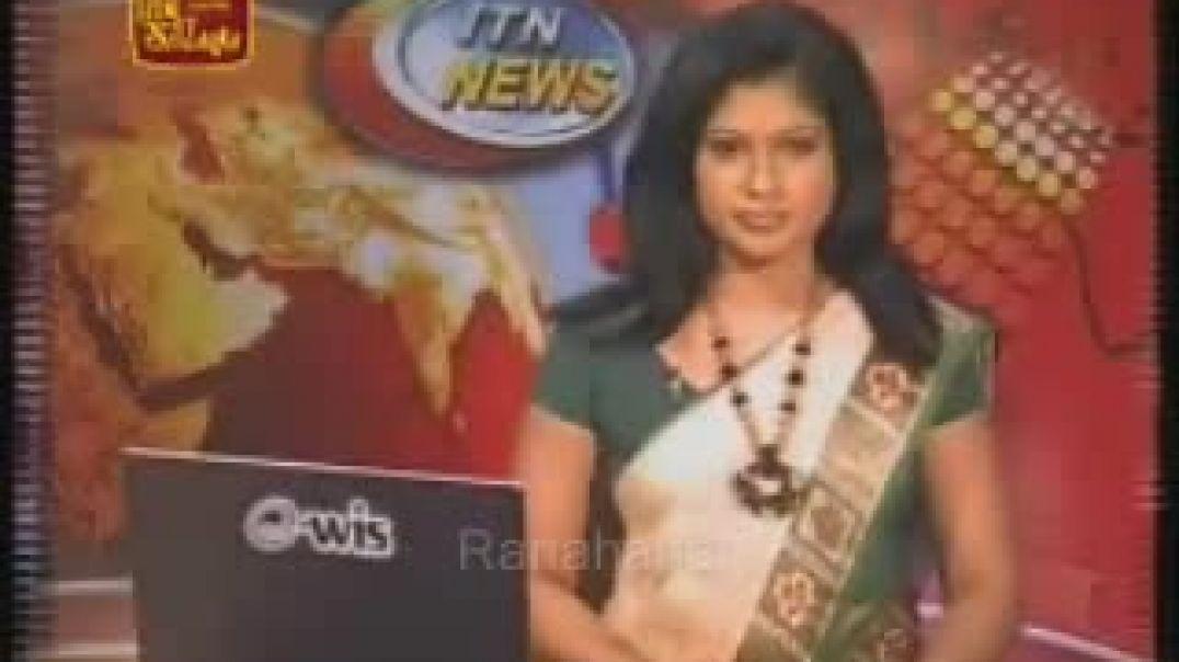 2-2-2009 | Tamil Nadu declared demonstrations illegal | கலைஞர் கருணாநிதி | கருணாநிதி துரோகம்