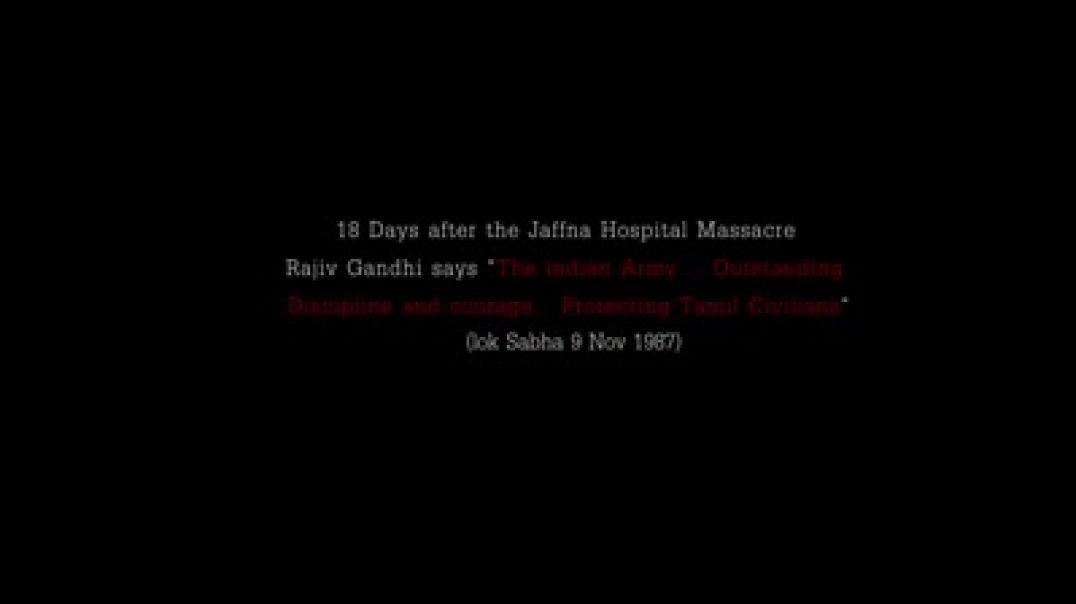 யாழ். மருத்துவமனையில் இந்தியப் படைகளின் வெறியாட்டம்| Indian army massacre in Jaffna hospital | IPKF