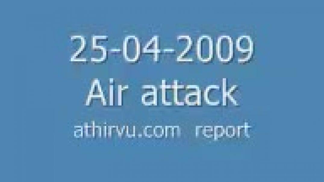 25-4-2009 Air Attack | Tamil genocide | mullivaikkal | இனப்படுகொலை | முள்ளிவாய்க்கால்